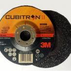 Cubitron™ II T27 65509