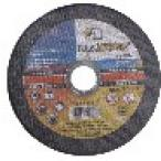Отрезной круг по металлу, отрезной диск, отрезка, резка металла