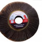 Круг радиальный лепестковый или КЛ, круг с лепесками, круг лепестковый из шлифшкурки, круг из наждачки