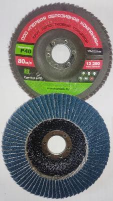 Тарельчатый лепестковый круг 125х22 PROF