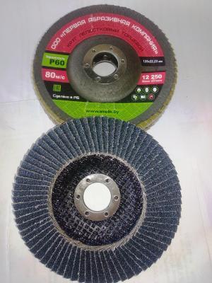 Тарельчатый лепестковый круг 125х22 ST